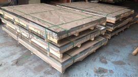 现货供应镍合金材料量大优惠可零切加工
