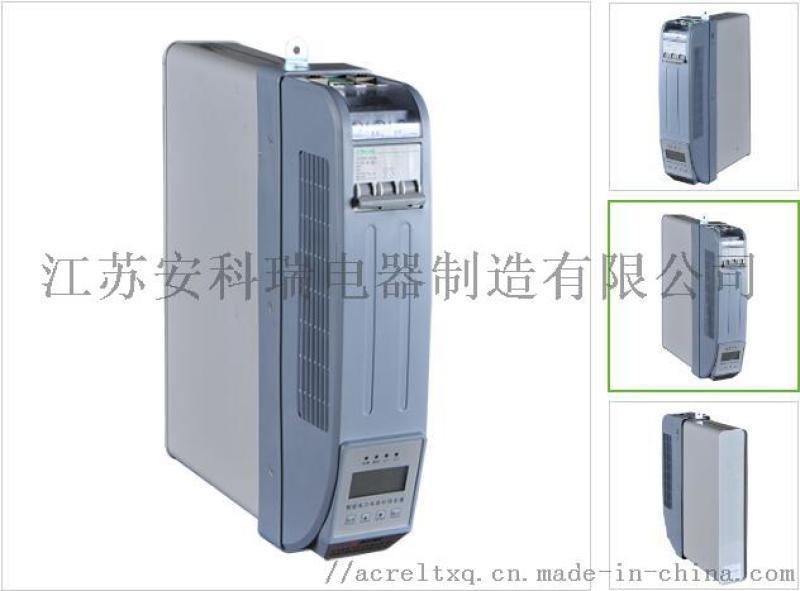 居配智慧低壓無功補償電容器價格