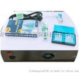 路博LB-4101新款红外测油仪