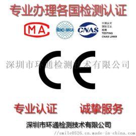 民用口罩醫療口罩CE認證,FDA注冊辦理,快速發證