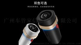 深圳OBD远程控制空气净化器,实时监测车内空气