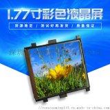 1.77寸PM12HC002BAOLED顯示屏液晶