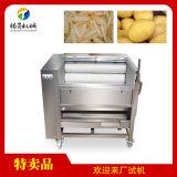 土豆清洗去皮机,毛刷式清洗去皮机厂家直销