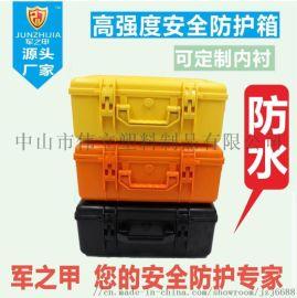 源头厂家ABS防水塑料仪器摄影防护箱