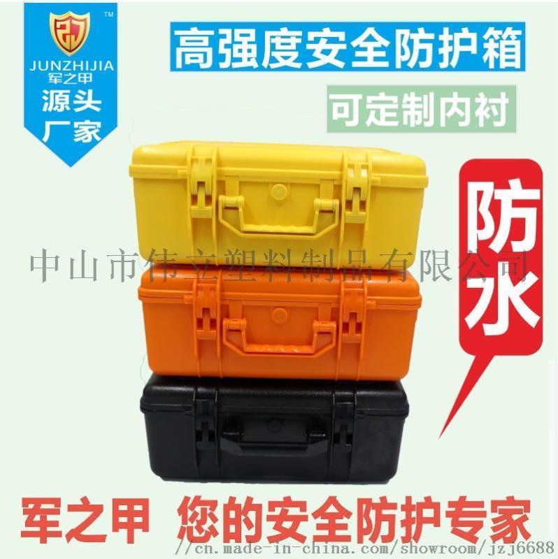 源頭廠家ABS防水塑料儀器攝影防護箱