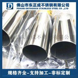 大连304不锈钢管 不锈钢管厂家规格齐全