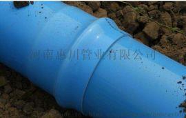 PVC-O给水管 河南PVC-O管厂家