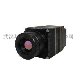 武汉华景康N13E8远红外测温仪,科研型红外热像仪