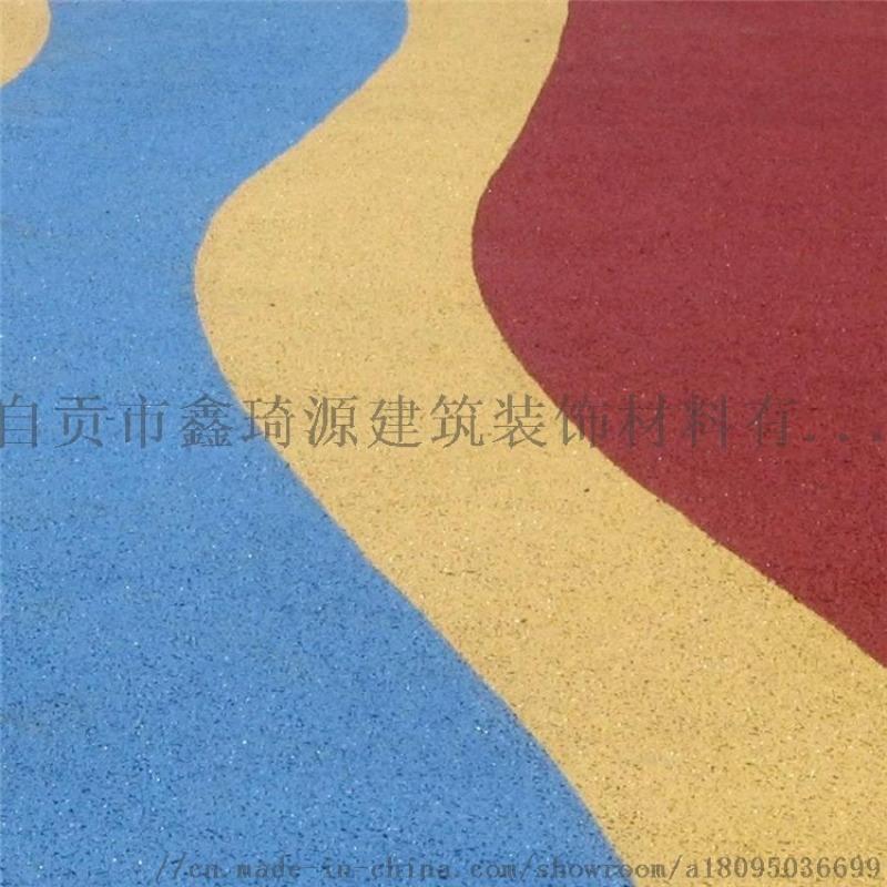 绵阳市彩色透水混凝土;透水砼外加剂厂价直销
