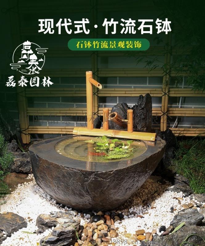 大理石水钵日式枯山水造景水槽曲阳磊泰园林批发水钵