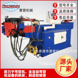 液压弯管机 DW50数控 单头弯管机