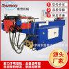 液壓彎管機 DW50數控 單頭彎管機