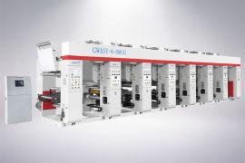 ASY-B2型电脑中速凹版印刷机(三电机)