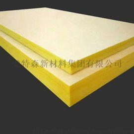 尤特森建筑保温材料玻璃棉板