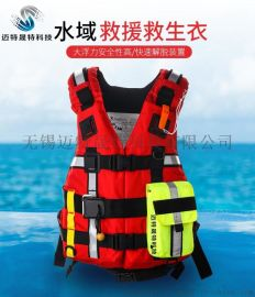 救援型救生衣藍天救援  救生衣多功能救生衣水域救援