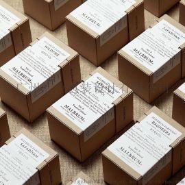 香水包装盒,**纸包装盒,化妆品包装盒