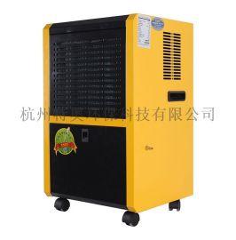 疫苗冷藏库冷库用低温除湿机,2-8度低温除湿机