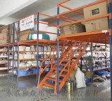 珠海仓库货架仓储货架重型货架横梁货架多层  组装