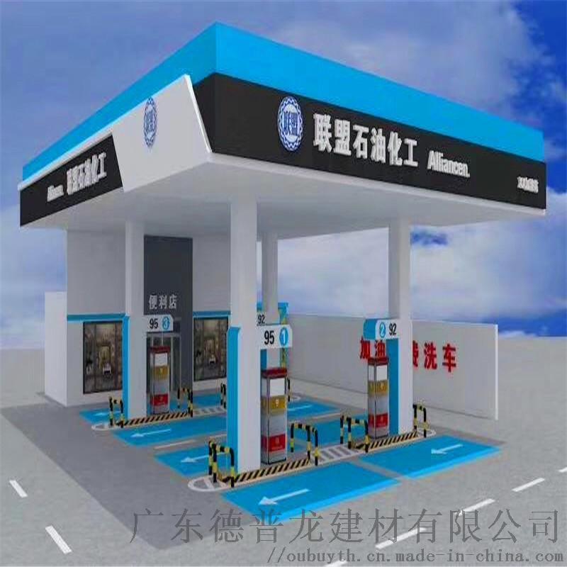 新能源鋁條扣罩棚 加油站鑲嵌式300滾白色鋁扣板