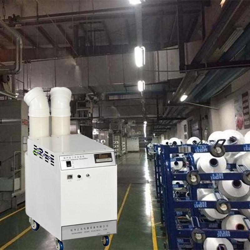 纺织厂防静电方法 纺织车间喷雾加湿机