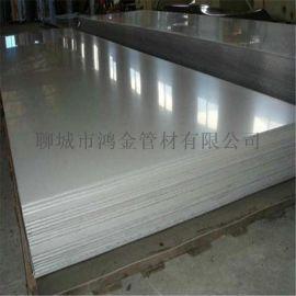 太钢904L不锈钢板 321不锈钢板厂家现货