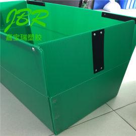 厂家供应湖北PP中空板周转箱包装盒塑料折叠箱