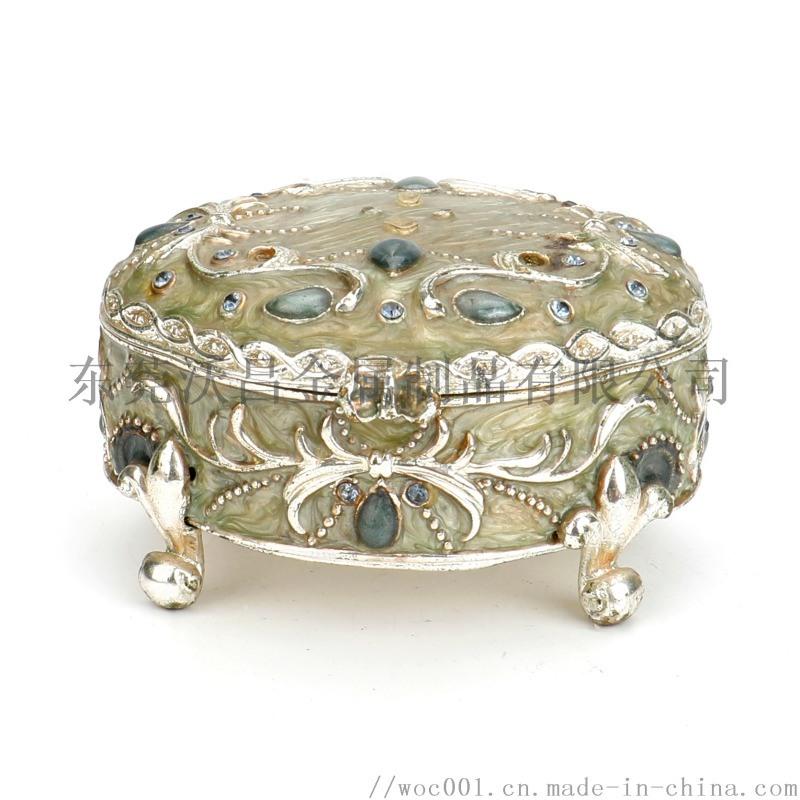 琺琅彩工藝品首飾盒 金屬飾品珠寶盒
