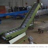 不鏽鋼網帶輸送機 耐腐蝕網帶提升機