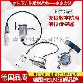 德国汉姆HM210智能无线液位传感器