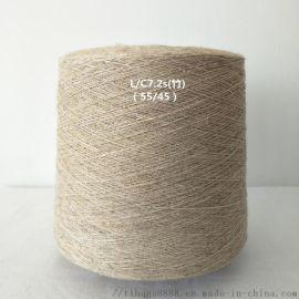 厂家直销亚麻棉混纺竹节纱L/C7.2s花式纱