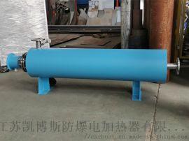 凯博斯空气电加热器设计的新要求