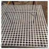 厂家定做304不锈钢冲孔板 圆孔过滤筛板网