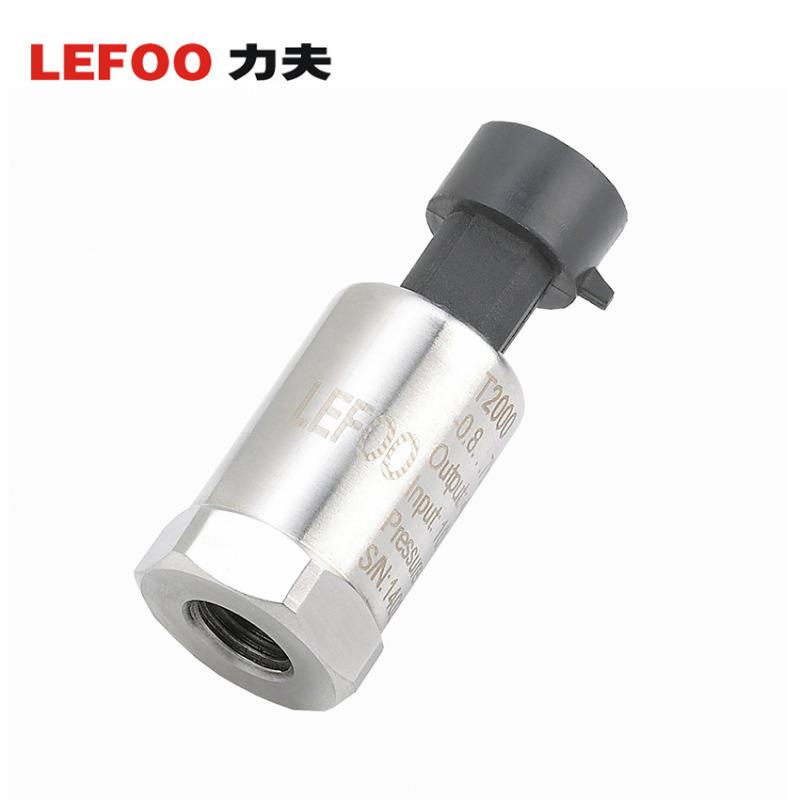 压力变送器 通用型油压液压气压压力传感器