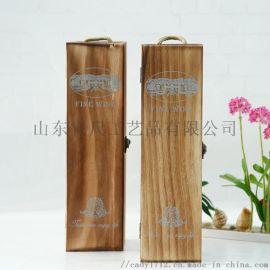 现货木质单支  酒盒手提翻盖松木烤色葡萄酒包装盒