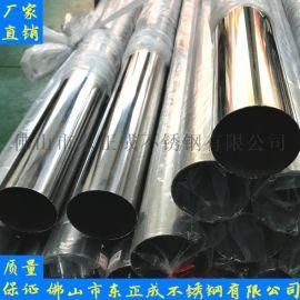 304医用级不锈钢管 304不锈钢吸管