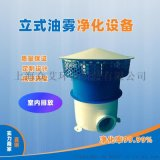 高效油霧淨化器機械油霧淨化器