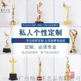 電影節創意定制獎杯 國際城市電影節男女主角獎杯
