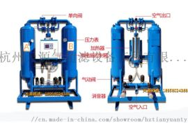 天源微热无热再生吸附式干燥机 压缩空气低露点干燥机