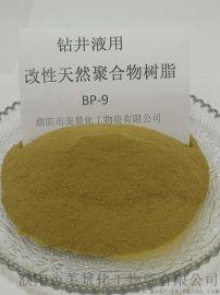 钻井液用降滤失剂 改性天然聚合物树脂