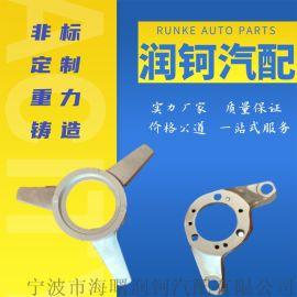 铝重力铸造 铸造件 铸造厂汽配 浇铸加工铸造模具
