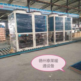 中央空调厂家风冷模块机组