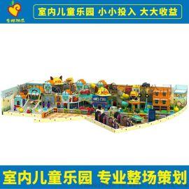 直销金桔厂家徐州大型蹦床厂家 实惠小型积木乐园