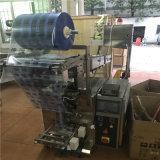 速凍湯圓包裝機 速凍肉丸鏈鬥包裝機