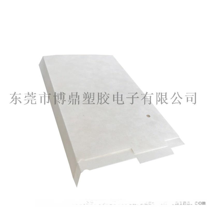 杜邦绝缘纸白色阻燃绝缘纸马达电机纸加工