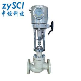 ZAZP(ZDLP)電動單座調節閥廠家 智能閥門