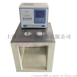 四川低温恒温槽CYDC-4015加热锅
