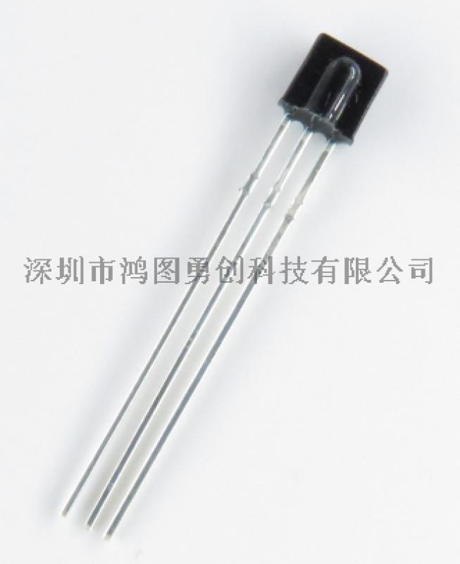 紅外線接收頭 低消耗可用於蠟燭燈