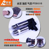 普量油壓水壓氣壓4-20mA5V10V壓力感測器