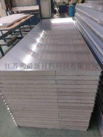 不锈钢岩棉夹芯板, 950型泡沫不锈钢复合板