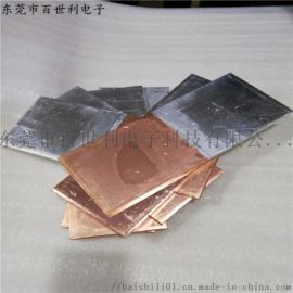铜铝过渡排成型工艺及产品应用领域